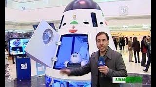 Iran President Rouhani visits Space industry exhibition بازديد رئيس جمهور نمايشگاه صنعت فضايي ايران