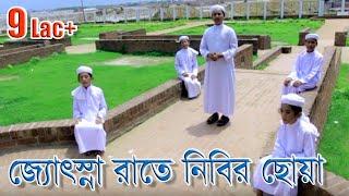 Bangla New Hamd 2015 | Jusna Rate । Islami Song by kalarab