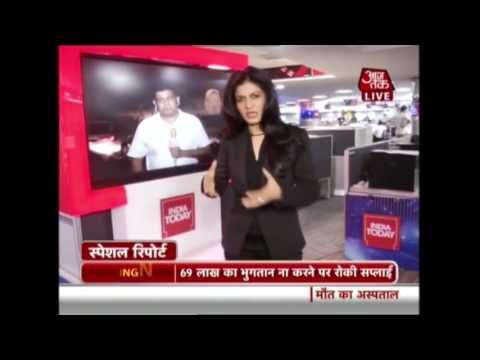 Xxx Mp4 Special Report Gorakhpur Patients Die Due To Lack Of Oxygen Supply 3gp Sex
