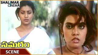 Samaram Movie || Roja Slapped Silk Smitha For Teasing || Suman, Roja, Silk Smitha || Shalimarcinema