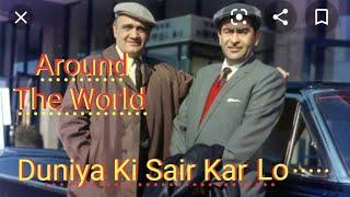 Mukesh ji and Sharda Ji's Duniya ki Sair Kar Lo sung by Kamal