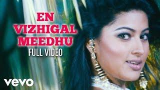 Inbaa - En Vizhigal Meedhu Video | Shyaam | Sneha | Balaji