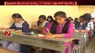 Minister Ganta Srinivas Rao Releases AP intermediate Exam Schedule || NTV