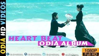 HEART BEAT || Odia Album || Jyotiprakash,Pralipta || Bishnumohan Kabi || HD Video