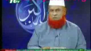 57. Question & Ans of Islam In Bangla