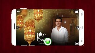 আপনার ফোটসহ ঈদ কার্ড বানান/eid card with photo bangla tutorial