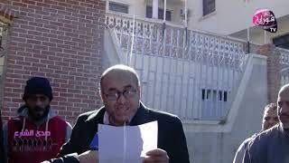صدى الشارع ج 3 : الحقرة و التهميش سكان حي الحمامات بلدية سيدي عياد ببجاية