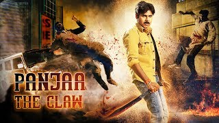 Panjaa (The Claw) Telugu Movie (2011)