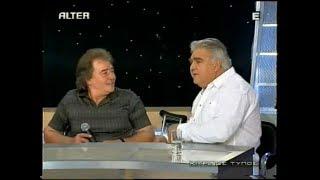 Πασχάλης Τερζής και Γρηγόρης Τζιστούδης, στην εκπομπή Κίτρινος Τύπος (Ένας ευαίσθητος ληστής)