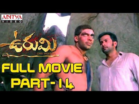 Xxx Mp4 Urumi Telugu Movie Part 14 15 Prithvi Raj Aarya Prabhu Deva Genelia Nithya Menon 3gp Sex