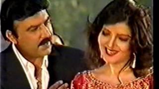 Ahmad Tahir - Naame Ta Bego