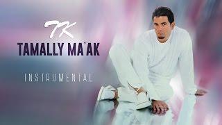 Tamally Ma'ak - Instrumental / تملي معاك - موسيقى