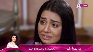 Kaneez | Episode 72 | APlus Entertainment