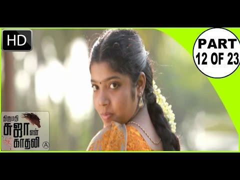 Xxx Mp4 Tamil Film Thirumathi Suja Yen Kaadhali Part 12 3gp Sex