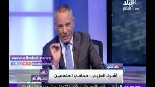 صدى البلد | أحمد موسى يتلقى رسالة تهديد على الهواء