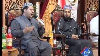 Hazoor Meri To Sari (حضور میری تو ساری (مدثر احمد ہمدانی
