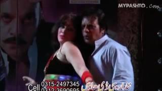 Pashto New Song 2016 , Da Khais Ka Qayamat Dy , Nazia iqbal