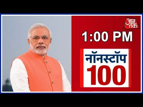 Quit India Movement Gave India A New Leadership Says PM Modi Non Stop 100