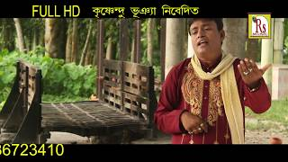 CHAR BEYARAR PALKI || চার বেয়ারার পালকি চড়ে || MASTER BIKASH || NEW VIDEO SONG 20017 || RS MUSIC