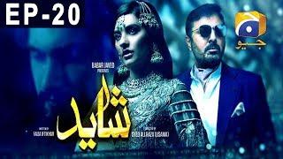 Shayad  Episode 20   Har Pal Geo