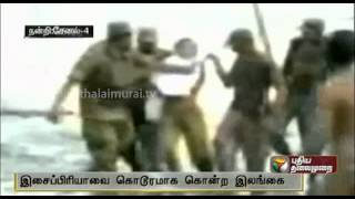 New Footage Showing The Murder of Isaipriya by Sri Lankan Army