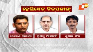 BJD blames overconfidence for lost ground in Panchayat polls