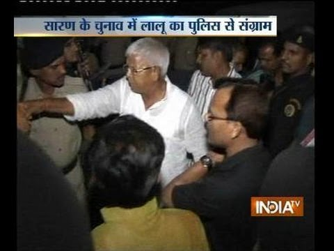 Xxx Mp4 Lalu Yadav Gets Angy On Police For Checking Rabri Devi 39 S Car India TV 3gp Sex