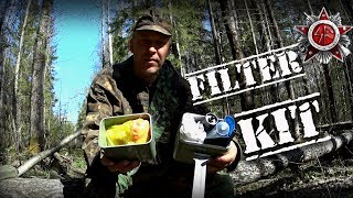Solid Water Filter Kit For The Outdoorsman
