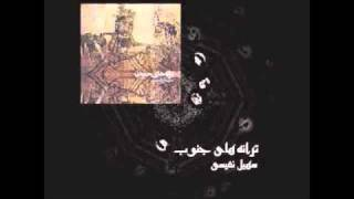 Soheil Nafisi - Parya   -   سهیل نفیسی -  پریا