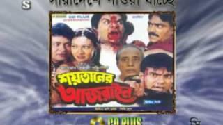 bangla movie names