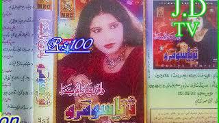 Suriya Soomro Album 4 M r c