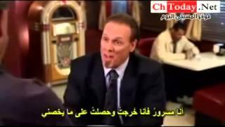 فلم كامل مترجم بالعربي سلسلة لقاء حقيقي مع يسوع في مطعم الطريق
