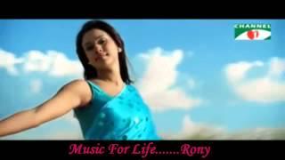 Tepantorer Mathey Bodhu Hey~~Fatema Tuz Zohra