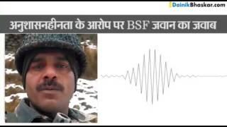 BSF tej Bahadur