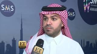 ET بالعربي - تكريم علي العلياني في ال Social Media Summit