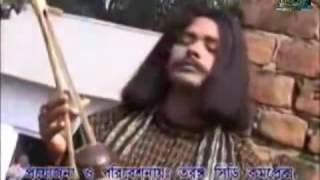 বাউলা কে বানাইল রে  শরিফ
