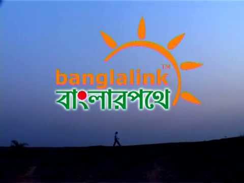 Marine Drive Teknaf to Cox's Bazar EP 01