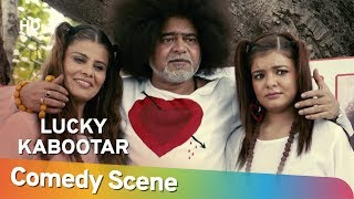 Lucky Kabootar - Sanjay Mishra - Hit Comedy Scene - संजय मिश्रा कॉमेडी - Shemaroo Bollywood Comedy