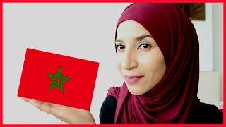 The moroccan Tag الطاغ المغربي