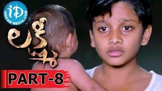 Lakshmi Full Movie Part 8    Venkatesh, Nayantara, Charmy Kaur    Mani Sharma