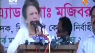 koia dimo bangla tv