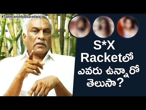 Xxx Mp4 Actresses Who Lured To Chicago Tammareddy Bharadwaj Requests Tollywood Actresses 3gp Sex