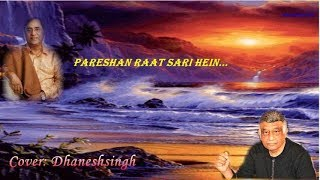 Pareshan Raat Sari Hai Sitaro Tum To So Jao-Jagjit Singh-