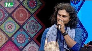 Matir Gaan | Episode 20 | Bnagla Musical Show
