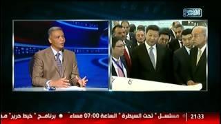 مصر تشارك للمرة الأولى فى اجتماعات دول العشرين  فى #نشرة_المصرى_اليوم من #القاهرة_والناس