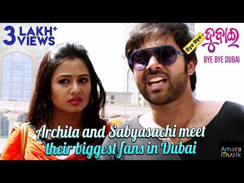 Xxx Mp4 Archita And Sabyasachi Meets Their Biggest Fan In Dubai Scene Bye Bye Dubai Odia Movie 3gp Sex