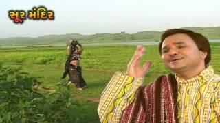 બંસરી - પાર્ટ ૧  Bansari - Part 1  Gujarati Bhajan   Hemant Chauhan