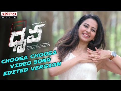 Choosa Choosa Video Song (Edited) |