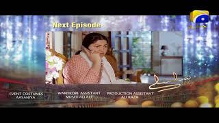 SILSILAY Episode 9 Teaser | Har Pal Geo