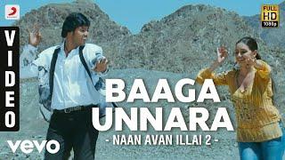 Naan Avan Illai 2 - Baaga Unnara Video | Jeevan | D. Imman